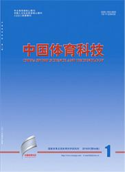 《中国体育科技》